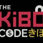 Steven Clayton & Aidan Booth - The Kibo Code
