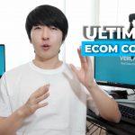 Project Verum - Ecom Foundations