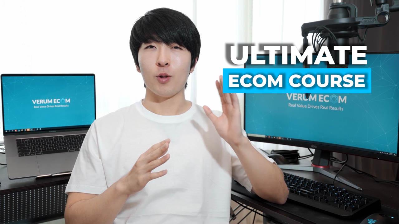 Project Verum – Ecom Foundations